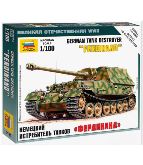 """Немецкий истребитель танков """"Фердинанд"""" ЗВЕЗДА 6195"""