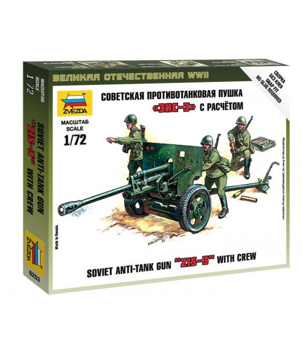Советская противотанковая пушка ЗИС-3 с расчетом ЗВЕЗДА 6253