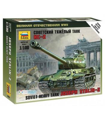 Советский тяжелый танк ИС-2 ЗВЕЗДА 6201