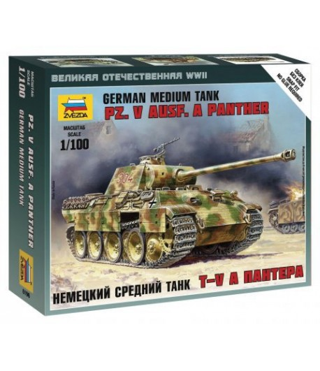 "Немецкий средний танк T-V Ausf.A ""Пантера"" ЗВЕЗДА 6196"