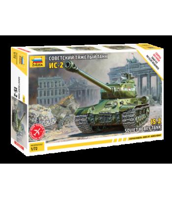 Советский тяжёлый танк ИС-2 ЗВЕЗДА 5011