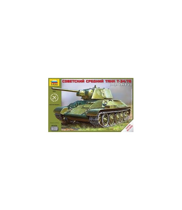 Советский средний танк Т-34/76 (мод. 1943 г.) ЗВЕЗДА 5001