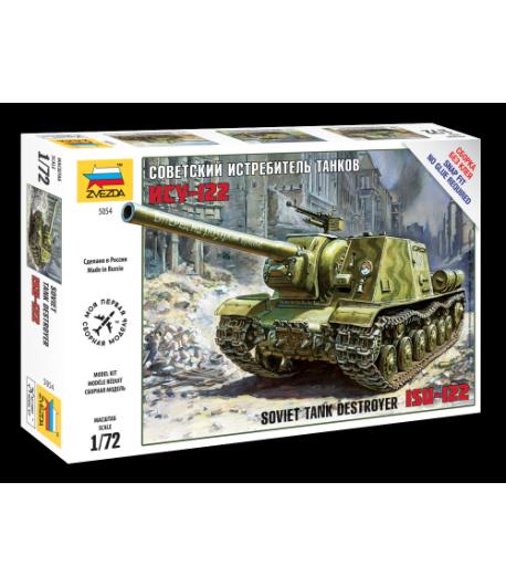 Советский истребитель танков ИСУ-122 ЗВЕЗДА 5054