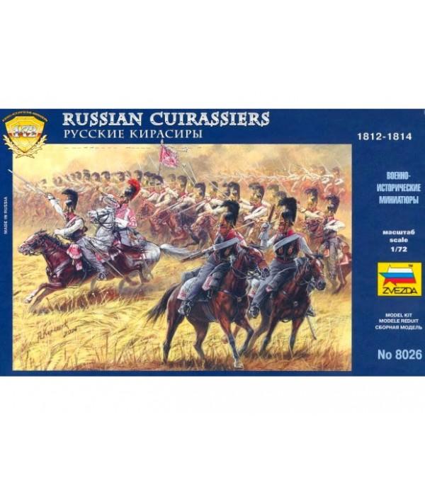 Русские кирасиры 1812-1814 гг. ЗВЕЗДА 8026