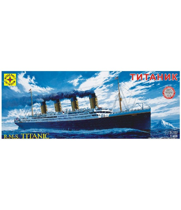 "Лайнер ""Титаник"" МОДЕЛИСТ 140015"