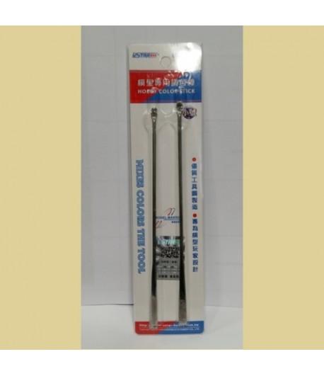 Набор шпателей-ложечек (2шт.) маленькие USTAR UA-90300