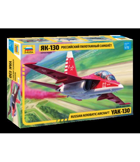 Российский пилотажный самолет Як-130 ЗВЕЗДА 7316