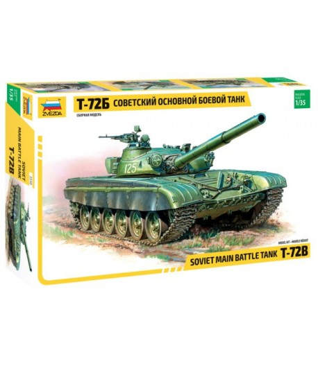 Российский основной боевой танк Т-72Б (ОГРАНИЧЕННЫЙ ВЫПУСК) ЗВЕЗДА 3550