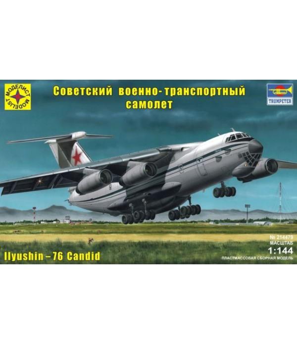 Советский военно-транспортный самолёт Ил-76 (1:144) МОДЕЛИСТ 214479