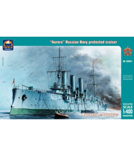 Крейсер «Аврора» (1:400) ARK-MODELS AK 40001