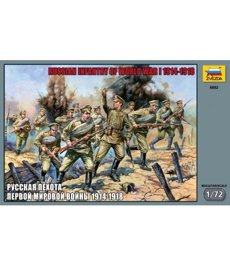 Русская пехота Первой мировой войны 1914-1918 ЗВЕЗДА 8082