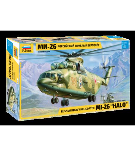Российский тяжелый вертолет Ми-26 ЗВЕЗДА 7270