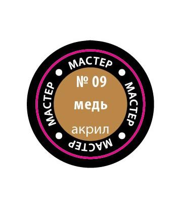 Краска металлик медь мастер-акрил ЗВЕЗДА 09-МАКР
