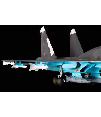 Многофункциональный истрибитель-бомбардировщик Су-34 ЗВЕЗДА 7298
