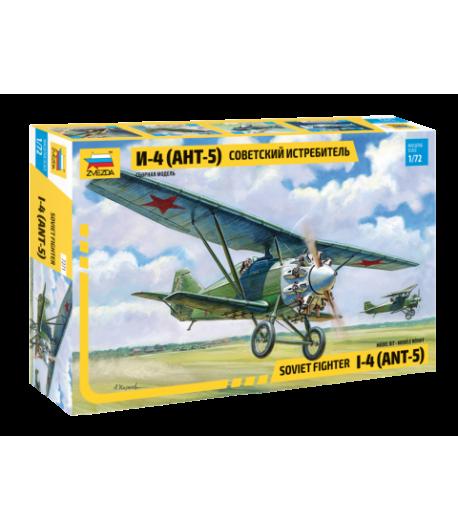 Советский истребитель АНТ-5 (И-4, И-42) ЗВЕЗДА 7271