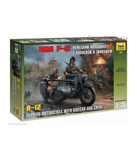Немецкий мотоцикл с коляской и экипажем БМВ Р-12 ЗВЕЗДА 3607