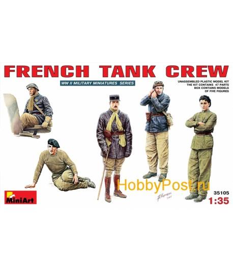 Французский танковый экипаж MINIART 35105