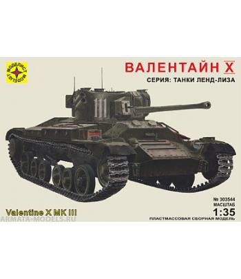 Валентайн X МОДЕЛИСТ 303544