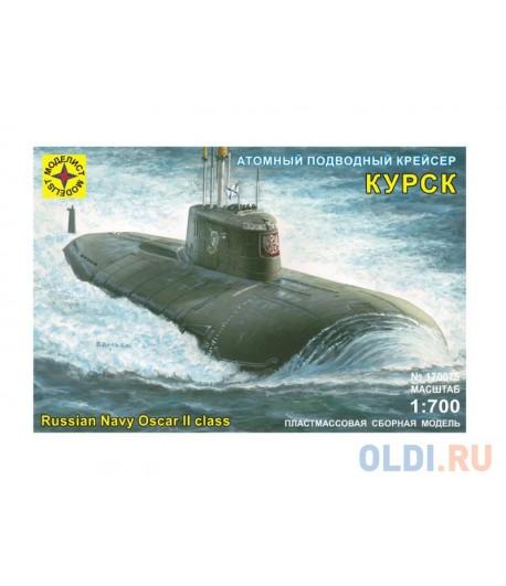 """Атомный подводный крейсер """"Курск"""" МОДЕЛИСТ 170075"""