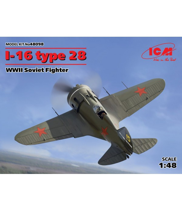 И-16 тип 28, Советский истребитель ІІ МВ ICM 48098