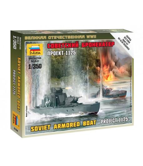 Советский бронекатер Проект 1125 ЗВЕЗДА 6164