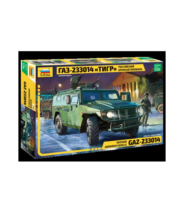 """Российский бронеавтомобиль ГАЗ-233014 """"Тигр"""" ЗВЕЗДА 3668"""