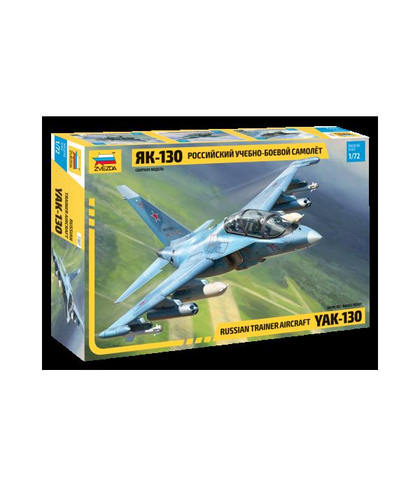Российский учебно-боевой самолет Як-130 ЗВЕЗДА 7307