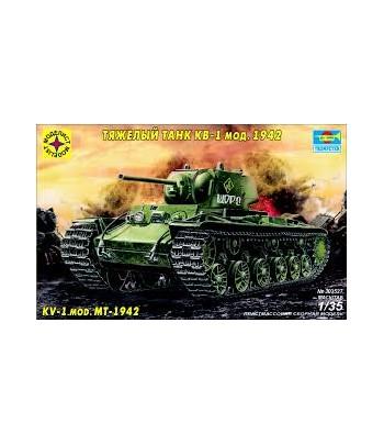 Тяжелый танк КВ-1 мод.1942г. МОДЕЛИСТ 303527
