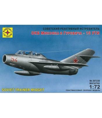 Советский истребитель МиГ - 15 УТИ (1:72) МОДЕЛИСТ 207230