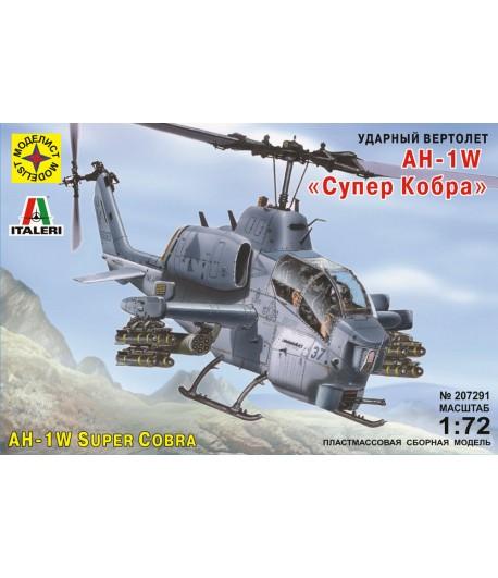 "Вертолет AH-1W ""Супер Кобра"" (1:72) МОДЕЛИСТ 207291"