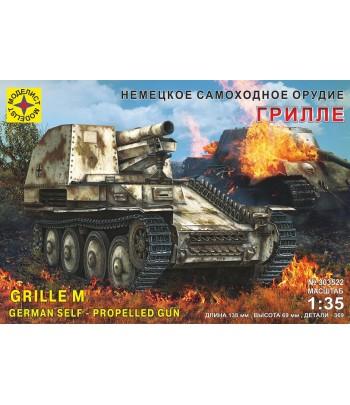 """Немецкое самоходное орудие """"Грилле"""" (1:35) МОДЕЛИСТ 303522"""