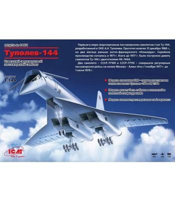 Самолёт Tupolev-144 ICM 14401