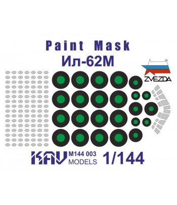 Окрасочная маска на Ил-62(Звезда) KAVmodels KAV M144 003