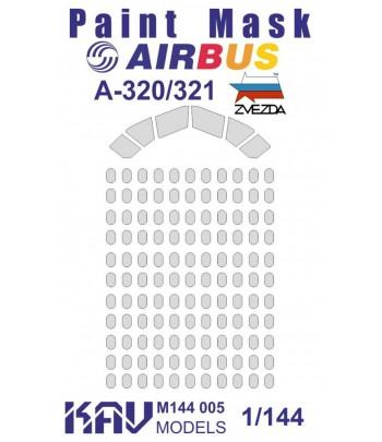 Окрасочная маска на Airbus A321(Звезда) KAVmodels KAV M144 006