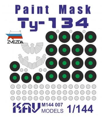 Окрасочная маска на Ту-134(Звезда) KAVmodels KAV M144 007