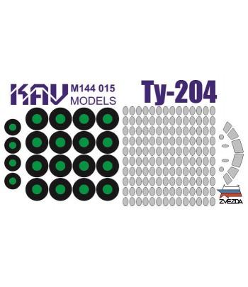 Окрасочная маска на Ту-204(Звезда) KAVmodels KAV M144 015