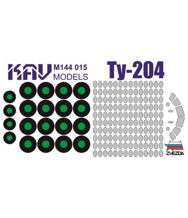 Окрасочная маска на Ту-204 (Звезда) KAVmodels KAV M144 015