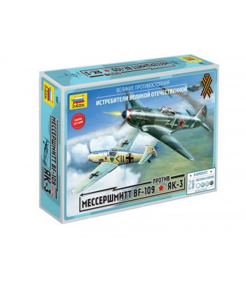 Мессершмитт BF- 109 против Як-3 ЗВЕЗДА 5201