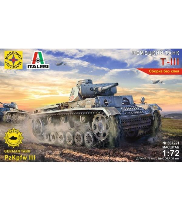 Немецкий танк Т-III (1:72) МОДЕЛИСТ 307221