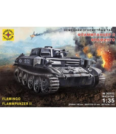 Немецкий огнемётный танк Фламмпанцер II Фламинго (1:35) МОДЕЛИСТ 303513