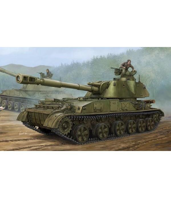 Soviet 2S3 152mm Self-Propeller Howitzer - Early Version TRUMPETER 05543