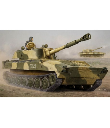 Russian 2S1 Self-propelled Howitzer TRUMPETER 05571