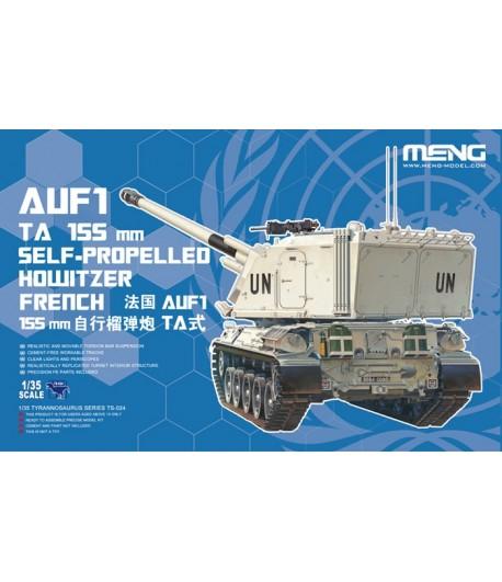 САУ AUF1 TA 155mm Self-propelled Howitzer MENG TS-024