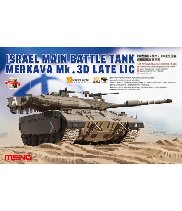 Израильский основной боевой танк MERKAVA Mk. 3D Late Lic MENG TS-025