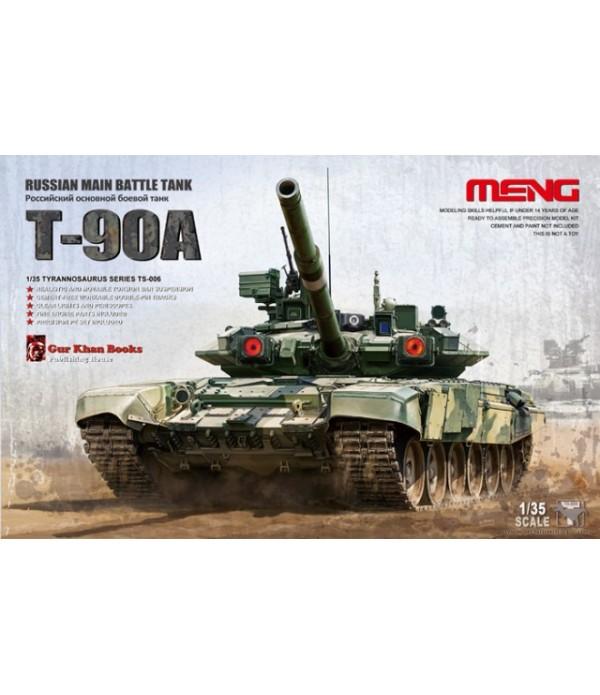 Российский основной боевой танк Т-90А MENG TS-006