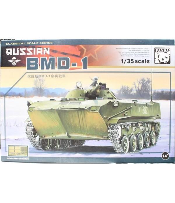 Российская боевая машина десантная БМД-1 PANDA PH35004