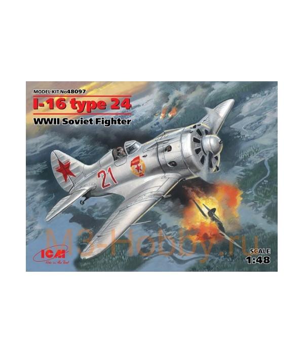 Советский поршневой истребитель И-16 тип 24 ICM 48097