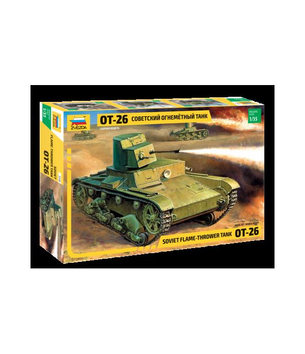 Советский огнеметный танк ОТ-26 ЗВЕЗДА 3540