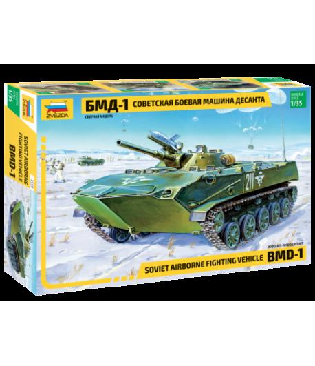 Советская боевая машина десанта БМД-1 ЗВЕЗДА 3559
