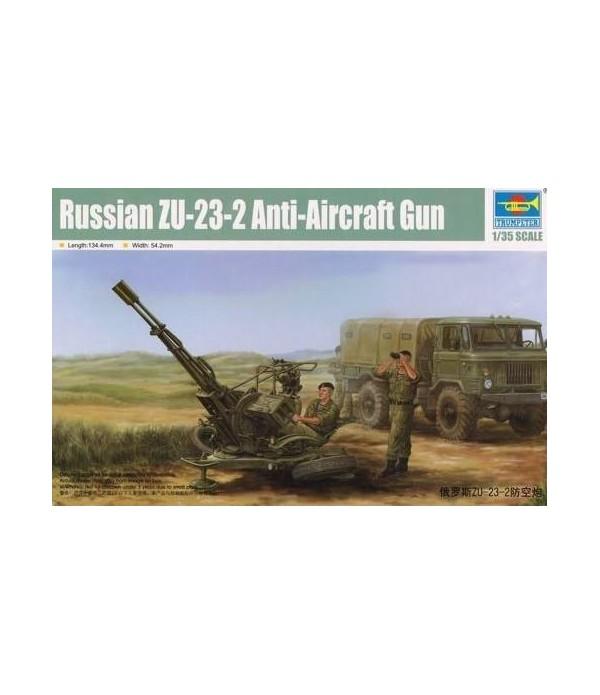 Советская зенитная пушка ЗУ-23-2 (1:35) TRUMPETER 02348